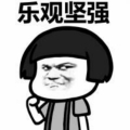 陈信宏是我男朋友